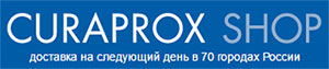 shop.curaprox.ru